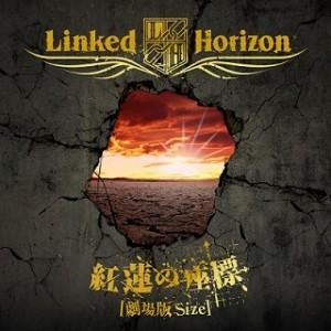 LH20141122-haishinjk-xs